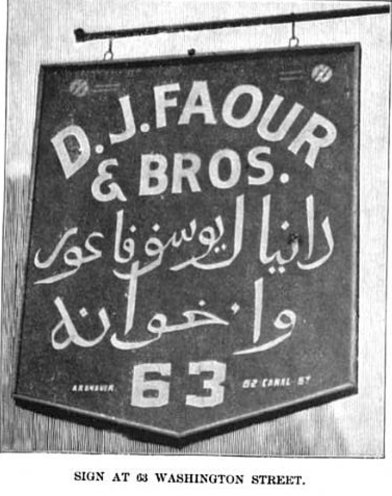 DJFaourCommission Merchants 63 Washington1897